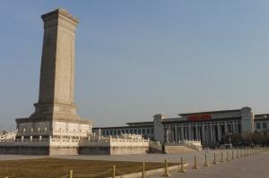 Place Tian'anmen