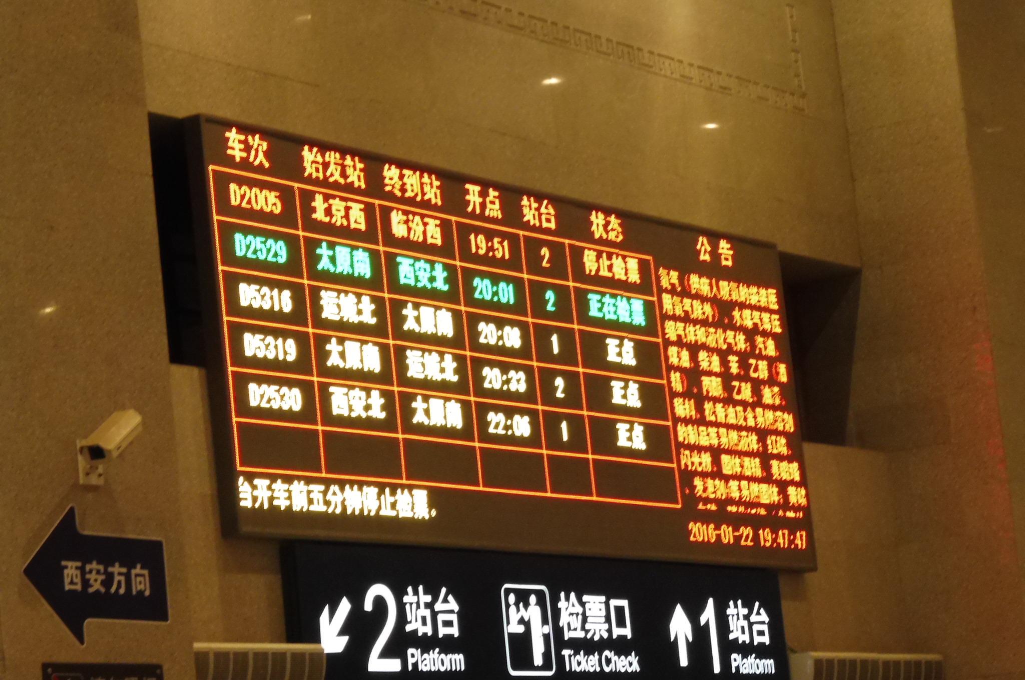 Conseils pratiques pour prendre le train en Chine | Smiling