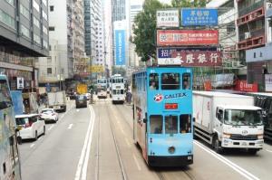 Le tramway traverse l'île de HK de part en part