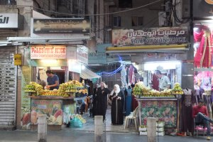 Jus de fruits frais à Amman