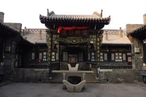Visite de la banque Xietongquing...