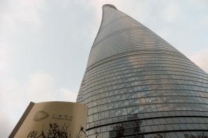 La Shanghai Tower est twistée
