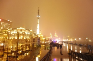 Le charme nostalgique du Bund, un soir sous la pluie...