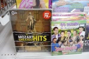 A côté du dernier groupe de pop lao, la compil des tubes de Mozart pour moins de 2 euros le CD. Classe non ?