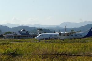 L'aéroport de Luang Namtha