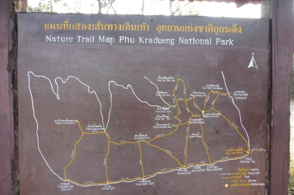 Le plan du parc, parce que cela peut toujours servir ;-)